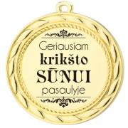 """Nominacijos medalis """"Krikšto sunui"""""""